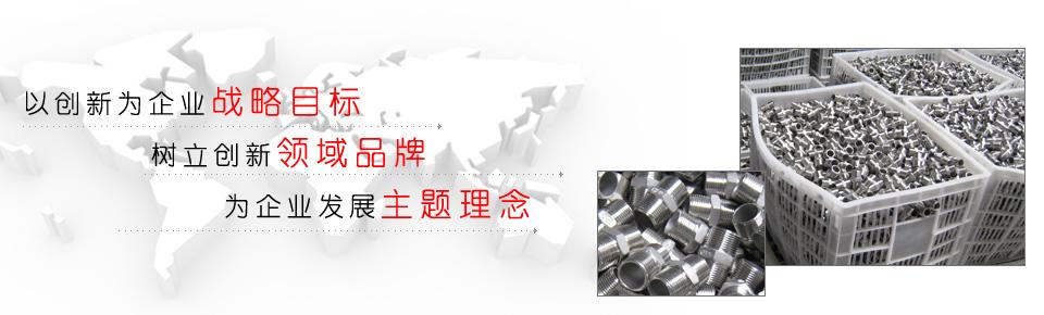 中国阀门各种分类高新科技的发展趋势