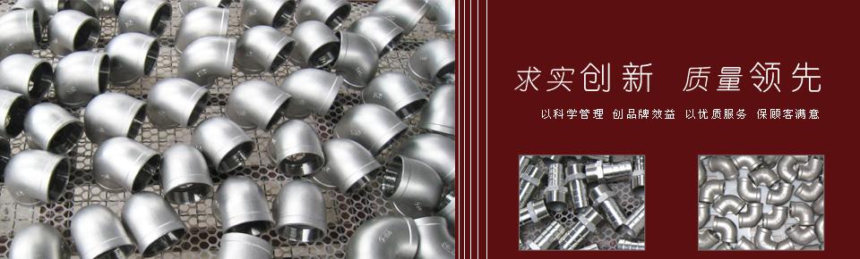 超低温阀门选用奥氏体不锈钢提高性能